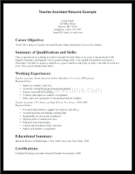 Example Resume For Teachers Resume Teacher Preschool Teacher Resume