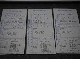 嵐山花灯路の光景 京都旅屋 気象予報士の観光ガイド京都散策