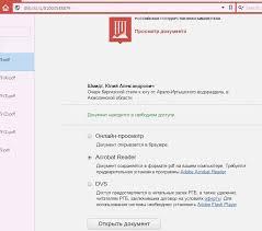 Как скачать книгу pdf из РГБ ua hist books s03 gif