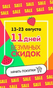 Детские товары <b>Капризун</b> - купить в детском интернет-магазине ...
