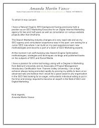 Cover Letter Jobsacuk lbartman com
