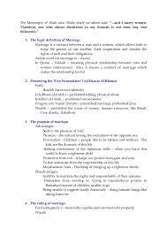 essays templates free download pdf