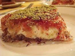 source public domain beautiful knafeh pleases all the senses