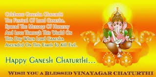 short essay nibhand poems kavita on ganesh chaturthi for  happy ganesh chaturthi poem saying picture