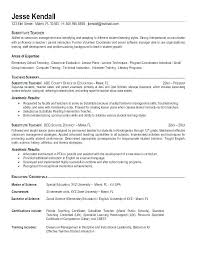 School Teacher Resume Examples Special Education Teacher Resume