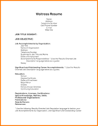 7 Resumes For Server Positions Biodate Format