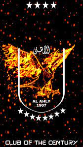 Al Ahly wallpaper | Pop art images, Iphone wallpaper smoke, Free phone  wallpaper