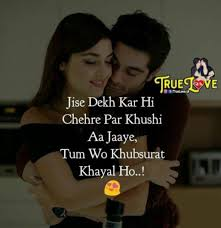 Pin By King And Queen On My Sweet Morning Love Quotes Love