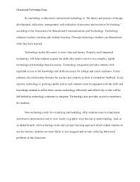 educational technology essay educational technology essay
