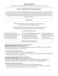 Hr Assistant Resume Objective Samples Resume Example For Office