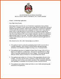 Sample Recommendation Letter For Guidance Counselor Elegant 8 9