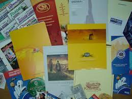 Отчет по практике Отчет по практике в типографии ru Календари листовки плакаты на любой бумаге любой красочности максимальным форматом А2 буклеты с множеством видов фальцовки