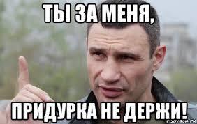 Для Киева закупят 47 новых трамвайных вагонов, - Кличко - Цензор.НЕТ 1473