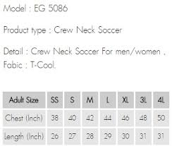 Puma Soccer Jersey Size Chart Sale Up To 39 Discounts