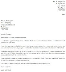ict support technician cover letter sample cover letter for it support