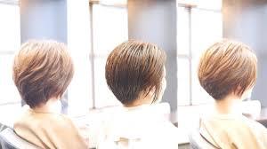 絶壁後頭部でも襟足の刈り上げで丸い髪型へ
