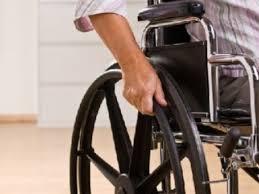 Подложная инвалидность