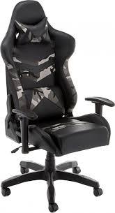<b>Компьютерное кресло Military</b>