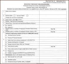 Employee Transfer Order Format Barca Fontanacountryinn Com