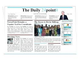Free Html Newspaper Template Template Free Download News Portal Newspaper Templates News