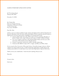 Reference Letters Reference Letter For Interns Cover Letter