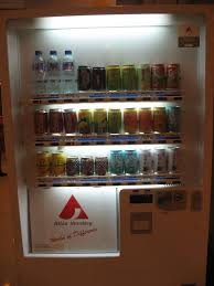 Atlas Vending Machine Simple Timeless Confection By Filipino Female Voiceover Talent Kaye Langit