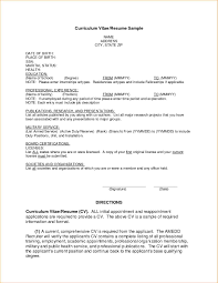 8 First Resume Template Formal Letter