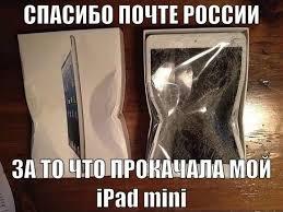 Новый миниайпад 2 от Apple - у меня уже есть!