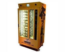 Vending Machine Debate Unique Vending Machine Debate Homework Academic Service Rcassignmentqqvn