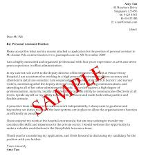 create a cover letter download how to make a cover letter for resume cover  letter for . create a cover letter ...