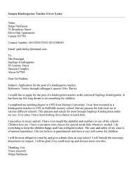Cover Letter For Kindergarten Teacher Assistant Paulkmaloney Com