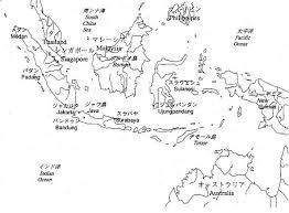 日系企業の海外活動に当たっての環境対策 インドネシア編