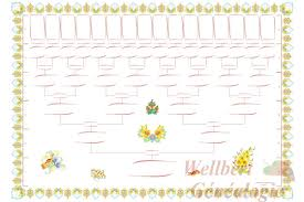 my family tree template blank family tree template 6 generations printable empty to fill in