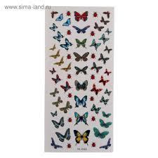 татуировка на тело бабочки маленькие цветные 2584473 купить по
