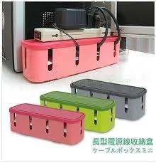 power cord cable wire home organizer box multi colours bargainsgalore 1305  01 BARGAINSGALORE@1