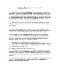 essay by the waters of babylon   order custom essayessay by the waters of babylon