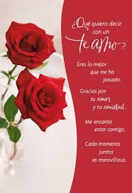 wonderful moments spanish valentine s day card
