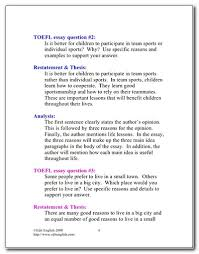 Compare Contrast Essay Sample Introduction Of Yourself