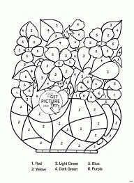 Mandala Coloring Pages Pdf Best Collections Of Best Free Printable