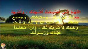 أذكار الصباح والمساء مكتوبة أدعية الصباح والمساء Azkar Alsabah Citation For Morning
