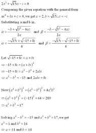 rd sharma class 11 solutions chapter 14 quadratic