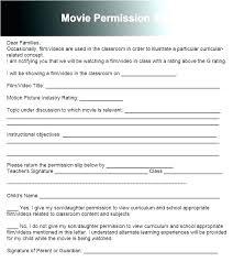 School Club Application Template