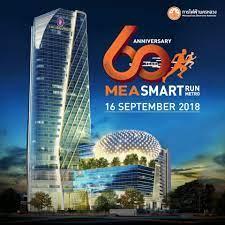 """Uživatel FM91 Trafficpro na Twitteru: """"เนื่องในวาระ 60 ปีกฟน.  ขอมอบสิทธิ์เข้าร่วม วิ่งการกุศล 60th Anniversary MEA Smart Run Smart Metro  ในวันอาทิตย์ที่ 16 กันยายนนี้ โดยมีจุดเริ่มต้นที่ """"อาคารวัฒนวิภาส""""  สำนักงานใหญ่ใหม่ ของการไฟฟ้านครหลวง คลองเตย ..."""