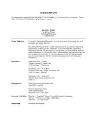 Good Resume Objective Statements Best Of Objective Resume Sample