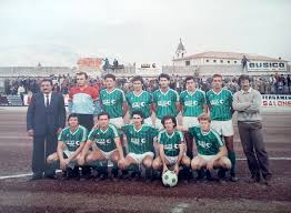 Coppa Italia Dilettanti 1986-1987 - Wikipedia