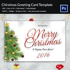 Christmas Ecard Templates Christmas Ecard Template Templates Free Greeting Card Photo