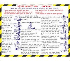 Electric Shock Treatment Chart In Hindi Pdf 67 Disclosed Electric Shock Treatment Chart Pdf