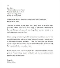Sports Management Cover Letters Sample Application Cover Letter Templates 8 Free