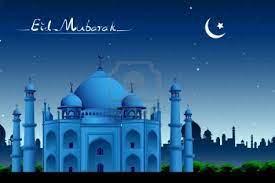 Eid Mubarak Hd Photos Wallpapers Free ...