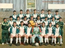 Currently, dacia unirea brăila rank 15th, while fc hermannstadt hold 2nd position. Dacia Unirea Braila Liga 1 Sezonul 1992 93 Antrenor Ioan Srobis Secunzi Ionel Iuga Si Octavian Stoian Braila Suntem Noi